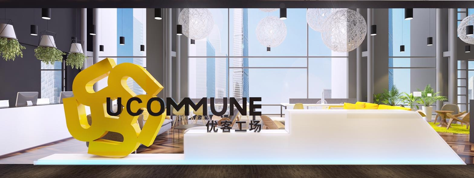 ucommune coworking space singapore